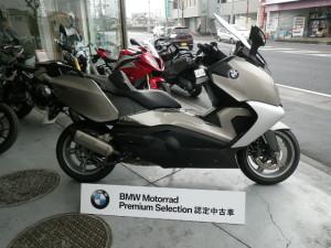 RIMG4663
