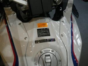 rimg6681