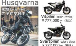 Husqvarna new model